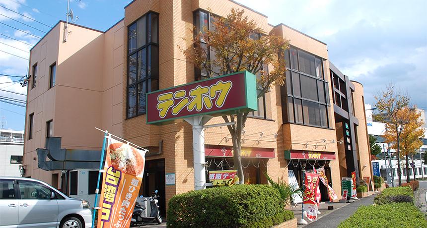 松本 渚店