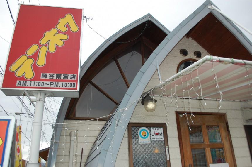 岡谷南宮店 入り口