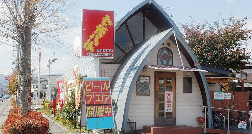 岡谷 南宮店