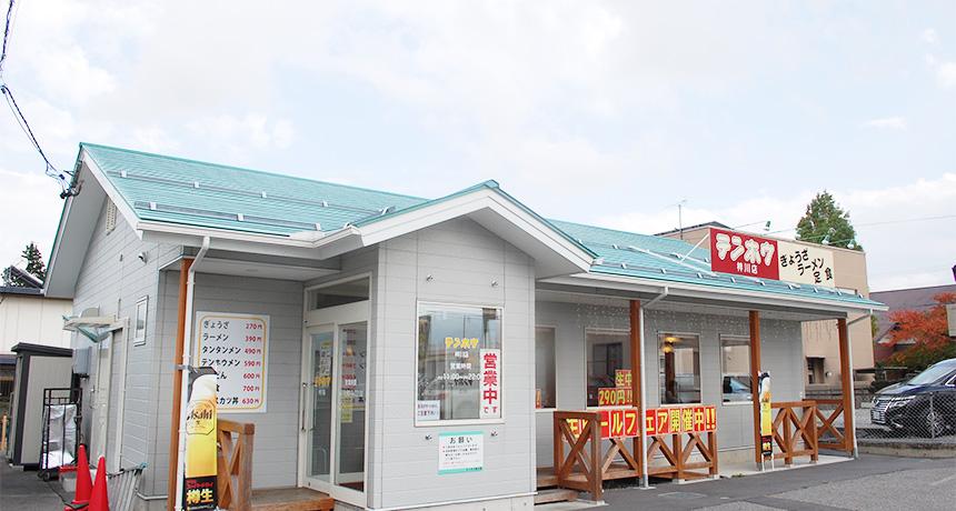 松本 梓川店