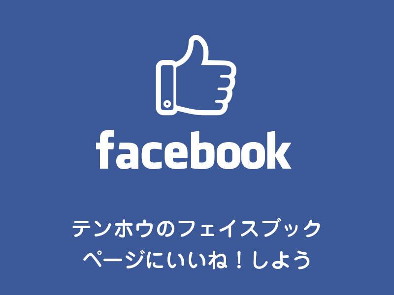 【Link】facebook