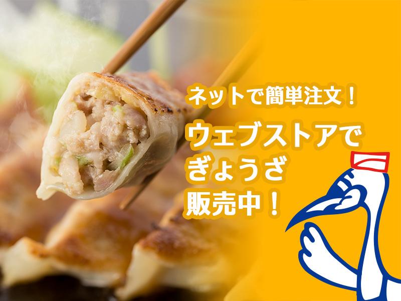 【Link】stores.jp