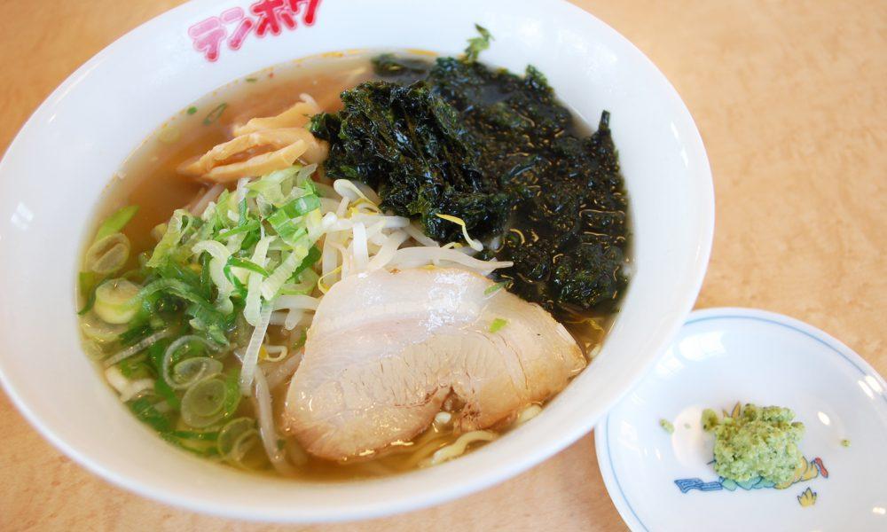 【しじみラーメン】青シソわさびをお好みでとかして食べる
