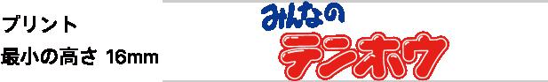logo-min-digital