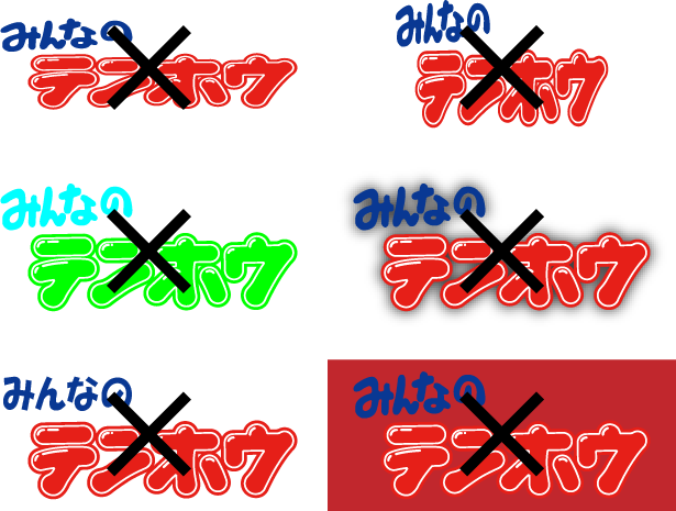 logo-prohibition