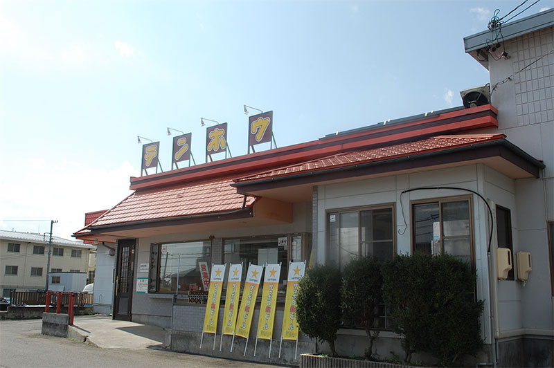 岡谷長地店2