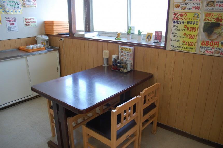 茅野スポーツ 小テーブル