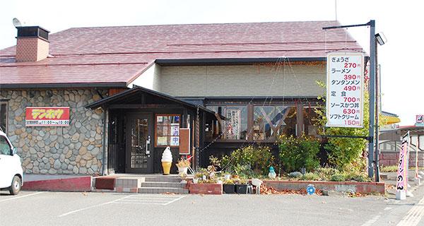 長池 Mウェーブ前店