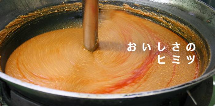 長野県のラーメンと餃子。おいしさのヒミツ