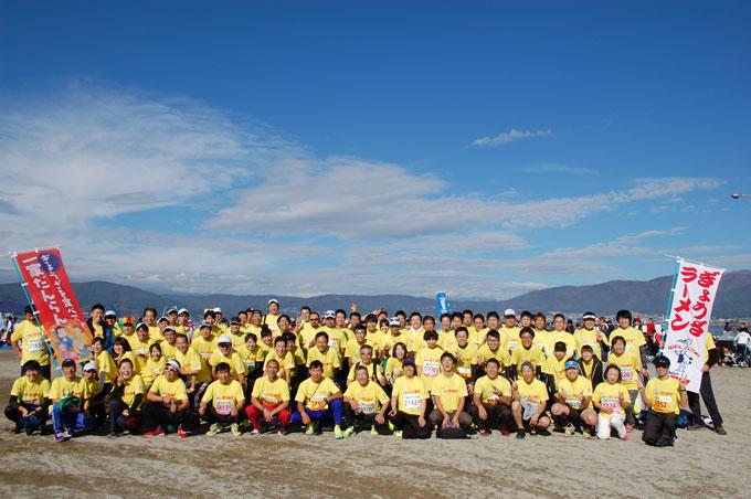第26回諏訪湖マラソン大会参加報告