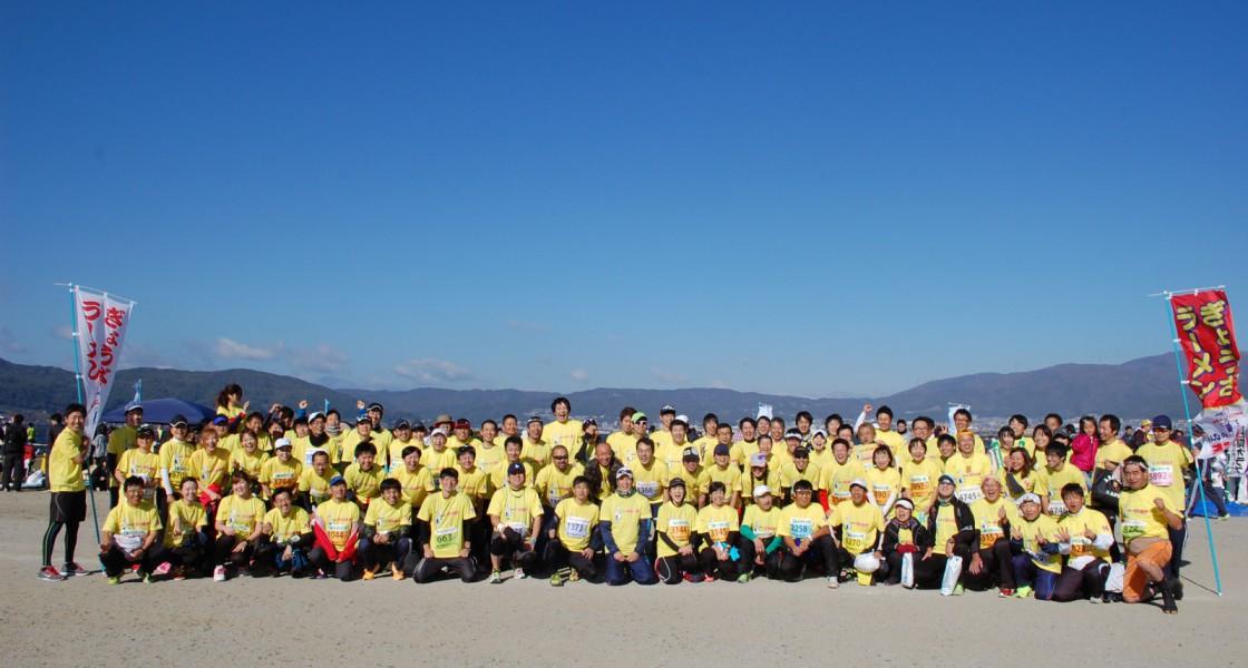 2015年第27回諏訪湖マラソン大会参加報告