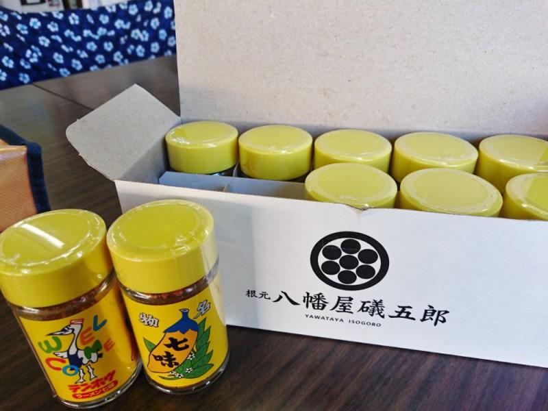 【ラーメン七味】八幡屋礒五郎とのコラボで発売開始!