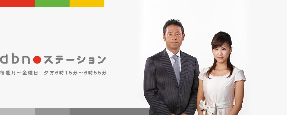 長野朝日放送のabnステーションにテンホウ