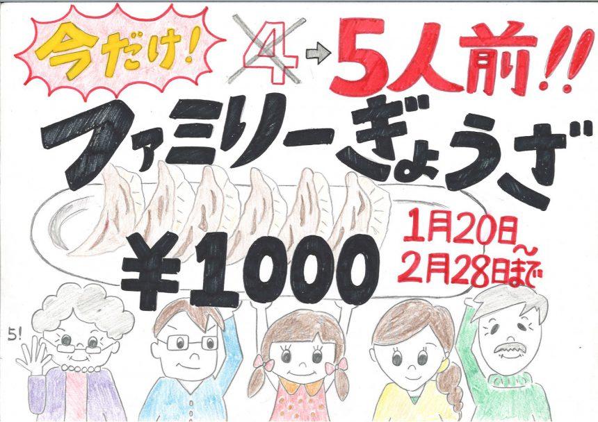 ポップコンテスト2017(34高野)