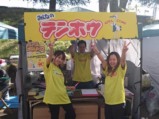 TOYOTA GAZOO レーシング ラリーチャレンジin八ヶ岳茅野に出店しました。