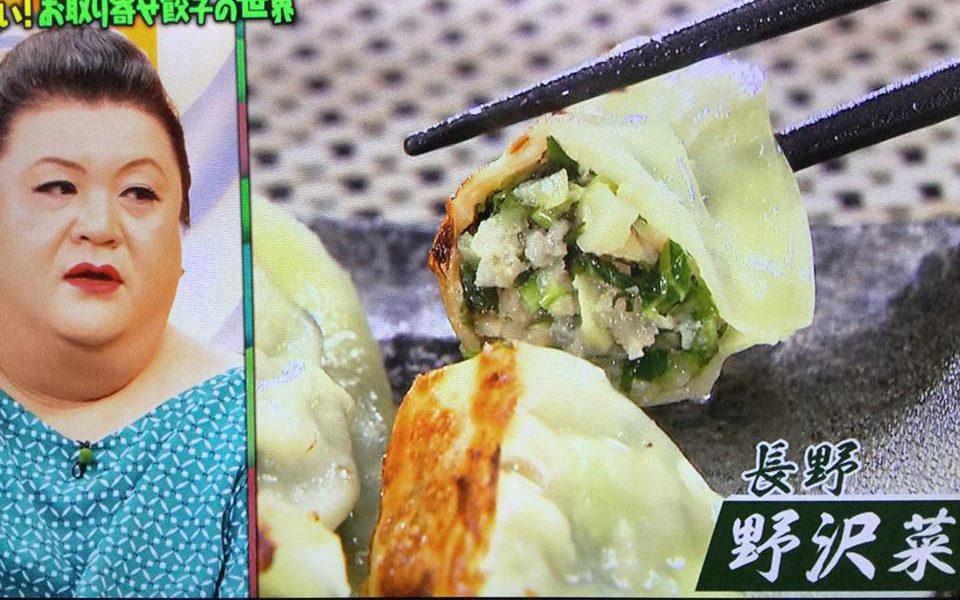 野沢菜漬け餃子が、TBS「マツコの知らない世界」さまで放送されました。