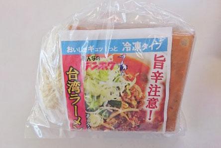 冷凍 台湾ラーメン