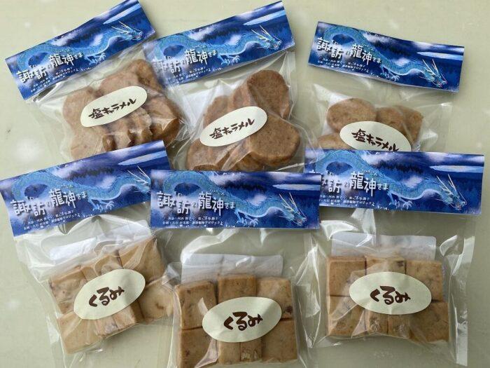 岡谷市「ソレイユ」さまの「クッキー」販売始めました。